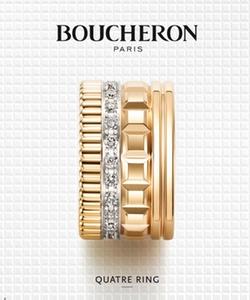 ブシュロンのブライダルコレクション(婚約指輪・結婚指輪)商品一覧ページ。キャトル、セルパン、ピヴォワンヌ、アバ、ゴドロンなど、ヴァンドーム広場に本店を構える老舗ジュエラーブシュロンのジュエリー。