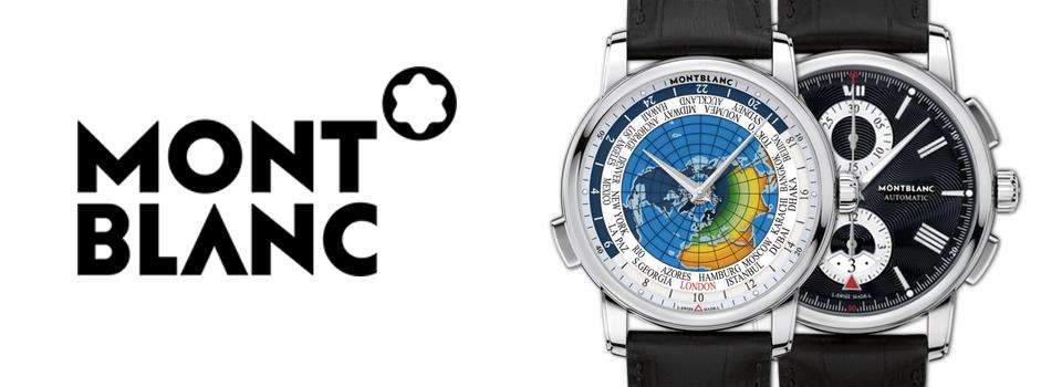 promo code 089d5 16812 高級腕時計の正規代理店 日高本店(ロレックス、ブレゲ、オメガ ...