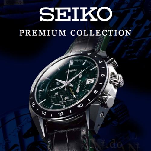 SEIKO FAIR -セイコープレミアムコレクション- GS・ASTRON・CREDOR