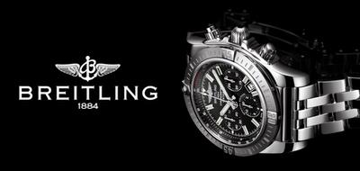 BREITLING FAIR 2017 開催!<ご購入特典>ブライトリング公式グッズプレゼント