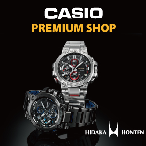 【CASIO】PREMIUM SHOP  オープン2周年