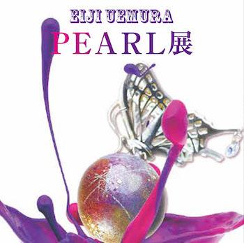 Eiji Uemura Pearl展