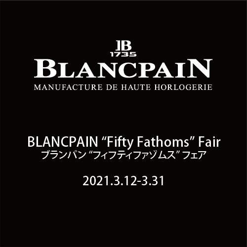 """BLANCPAIN  """"Fifty Fathoms"""" Fair"""