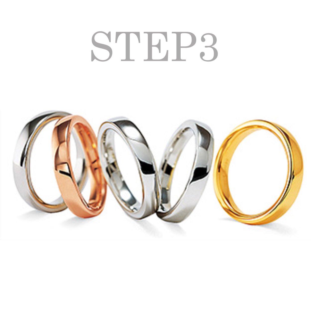 〈STEP3〉MATERIAL