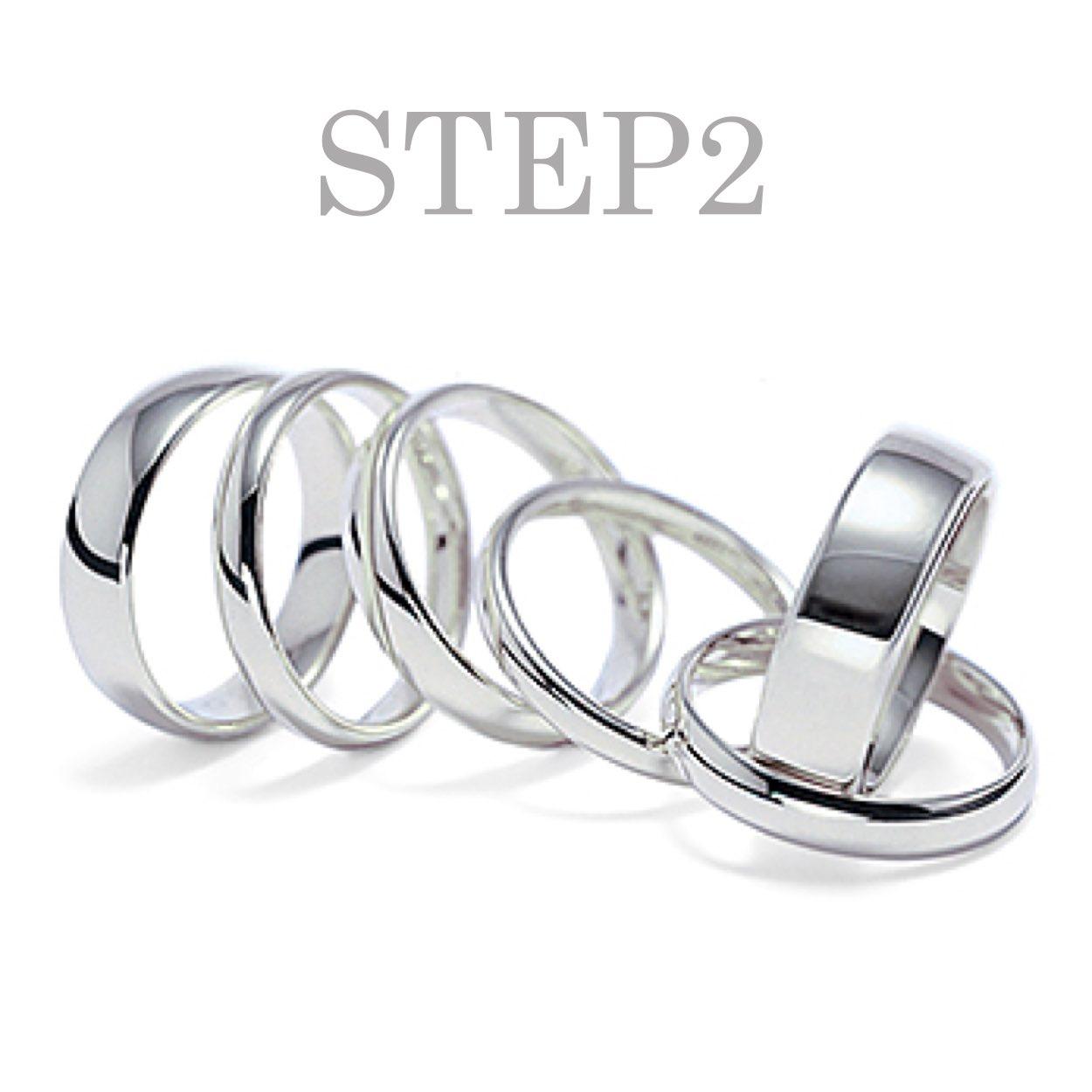 〈STEP2〉WIDTH