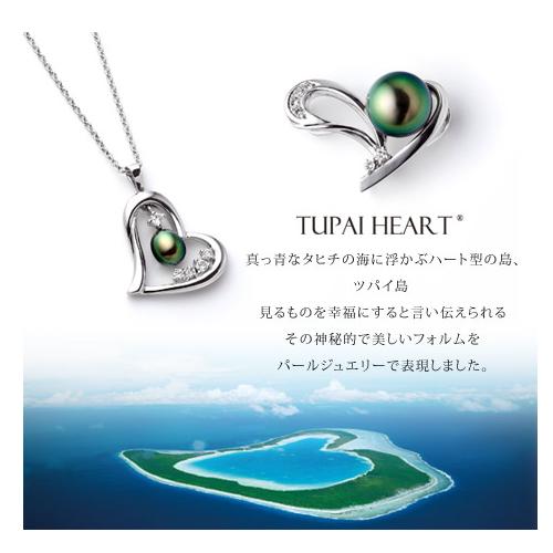 TUPAI HEART ツパイハート