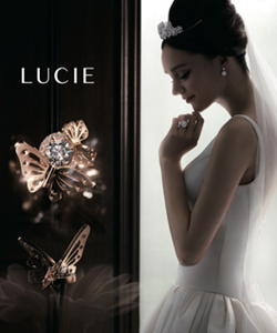 LUCIE(ルシエ)の結婚指輪・婚約指輪一覧。ローズクラシックコレクションも豊富に取り揃えています。セミオーダーメイド。