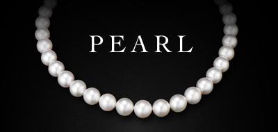 大人の女性の必需品『真珠』